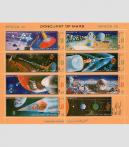 Yemen 1971 SPACE Conquest of Mars Sheet Perforated mnh.vf