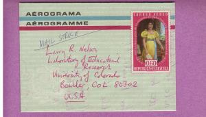 Venezuela - Personal Aerogramme - 4/2/1973 - Luisa Arismendi