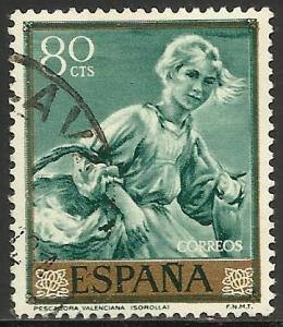 Spain 1964 Scott# 1218 Used