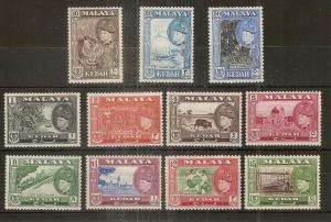 Kedah 1957 Badishah Set SG92-102 Mint Cat£120