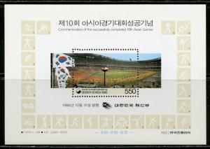 KOREA SOUVENIR SHEET SCOTT#1473 MINT NEVER HIUNGED SCOTT VALUE $21.00