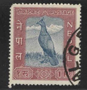 Nepal  Scott 115 Used marks on back see back scan