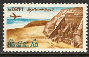 EGYPT  C147, TEMPLES AT ABU SIMBEL. MINT, NH. F-VF (500)