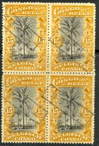 BELGIAN CONGO 1910-15 15c OIL PALMS PROVO Postage Due BLOCK OF 4 Sc 47var MNG