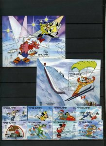 BHUTAN 1988 DISNEY WINTER OLYMPIC GAMES CALGARY SET OF 8 STAMPS & 2 S/S MNH