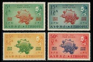 Ethiopia Scott C34-C37 Mint never hinged.