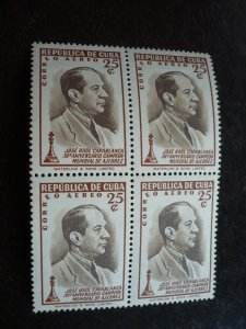 Stamps-Cuba-Scott#463-465,C44-C46,E14-Mint Hinged Set of 7 Stamps in Blocks of 4