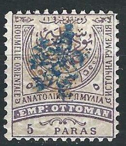 Eastern Rumelia 27 5 pa Lilac & Pale Lilac  VF 1885 SCV $22.50