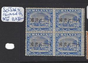 MALAYA JAPANESE OCCUPATION SELANGOR (P0509B) KANJI 12C REVERSED CHOP SGJ283 BL 4