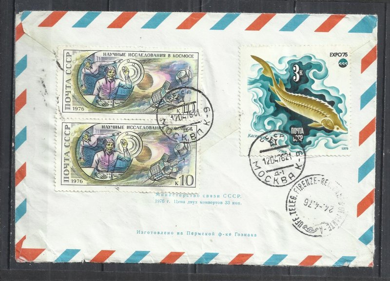 USSR 1976 - REGISTERED COVER TO ITALY - POSTALLY USED