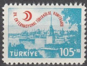 Turkey #B74 MNH F-VF