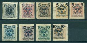 Sweden #B12-B20 Part Set  Used F  CV$246.00  B14, B16 Pul...