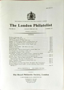 GREAT BRITAIN: THE LATER ISSUES OF QUEEN VICTORIA from the ROYAL COLLECTION
