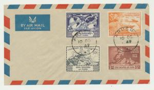 KUT -BRITISH 1949 UPU SET ON FIRST DAY COVER (SEE BELOW)