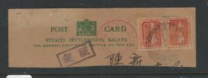 MALAYA JAPANESE OCCUPATION PERAK (P1007B) PSC   OVERLAID WITH 2C RED CHOP PR VFU