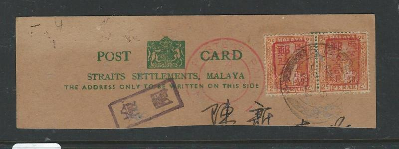 MALAYA JAPANESE OCCUPATION PERAK (P1007B) PSC   OVERLAID WITH 2C RED CHOP PR VFU