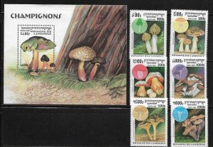 Cambodia 1662-68 Mushrooms Mint NH