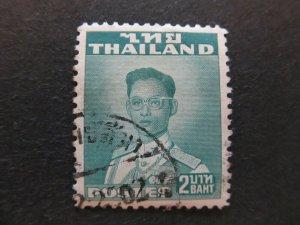 A5P17F61 Thailand Siam 1951-60 2b used