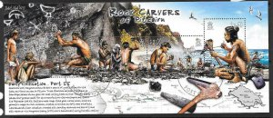 PITCAIRN ISLANDS SGMS733 2007 EARLY CIVILISATION FINE USED