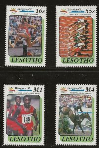 Lesotho (1990)  - Scott # 791 - 794,  MNH