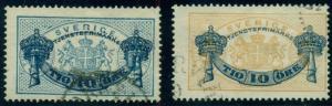 SWEDEN #O26-7 (Tj25-6) Official set overprinted, used, F/VF, Scott $43.00