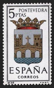 Spain 1965 Provincial Arms - Pontevedra 5p. Scott.1082 (#1)