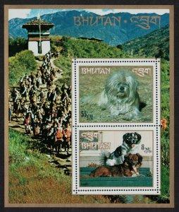 Bhutan Lhasa Apso Damci Dogs MS SG#MS276 MI#Block 54A