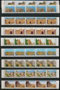 Griechenland 1843a-51a MNH Broschüre Streifen Von 5