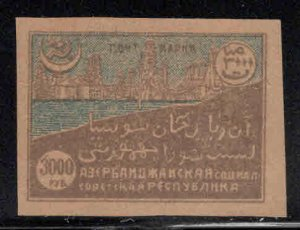 Azerbaijan Scott 28 Mint No Gum, MNG
