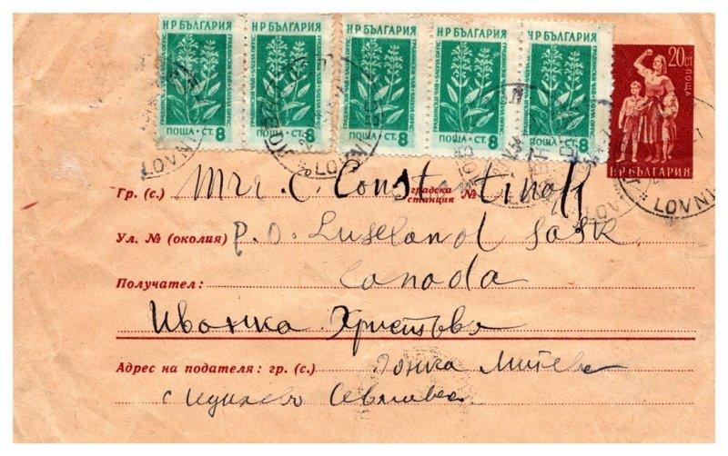 Bulgaria, Postal Stationary