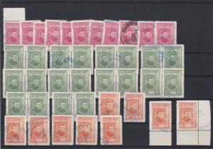 Guatemala 1945 Archbishop Pavo Enriquez Stamps Ref 28049