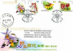 Taiwan 2018 Wild Orchids of Taiwan Postage Stamps in FDC
