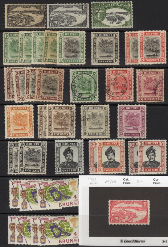D162 - Brunei - lot of mixed used and mint