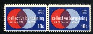 USA 1558   Pair   used 1975 PD