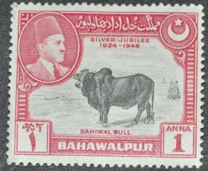 DYNAMITE Stamps: Bahawalpur Scott #25 – MNH