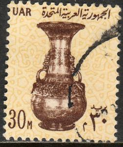 EGYPT 609, VASE, 30MILLS. USED. F-VF. (439)