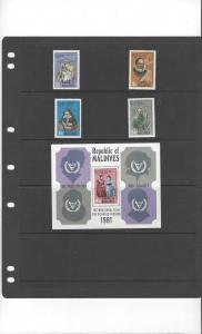 Maldive Islands 929-33 MNH UN Year of the Disabled