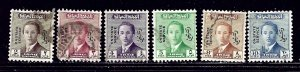 Iraq O149-52/O154-55 Used 1955-59 issues short perf    (ap2005)