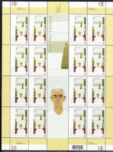 CANADA #  2067 Mint NH complete sheet of 16 - Lemieux - - Art - Paintings