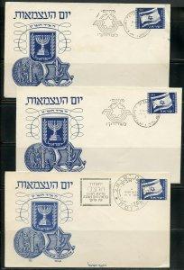 ISRAEL 1949 FLAG EMBOSSED ENVELOPES TEL AVIV JERUSALEM & HAIFA FIRST DAY CANCEL