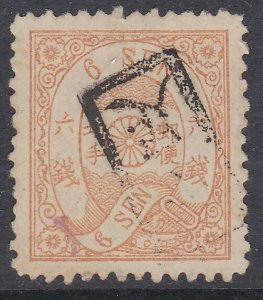 JAPAN  An old forgery of a classic stamp....................................D537