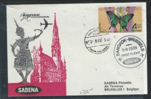 THAILAND (P0209B) 4B BUTTERFLY OF FF COVER 1969 BANGKOK TO BRUSSELS