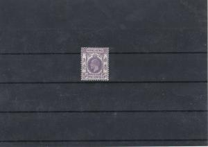 Hong Kong 1912 Sc Violet MM Stamp Ref: R5589