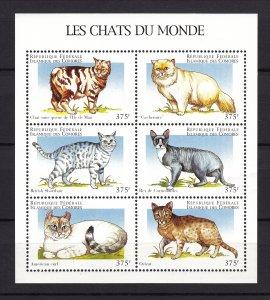 Z3918, 1998 Comoro Island, Sc #824, MNH, 1998, S/S, Cats, animals,