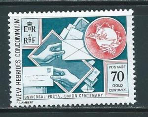 New Hebrides British 193 1974 100th UPU single MNH
