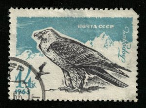1965, Bird, USSR, 14kop (TS-221)