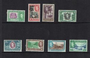 British Honduras: 1938, King George VI  definitive, short set to 25c mint.