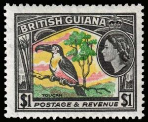 British Guiana - Scott 265 - Mint-Never-Hinged - Short to Missing Perf Teeth