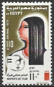 Egypt C170  MNH  Int. Women's Year