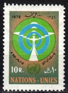 Iran #1677 MNH (V6061)
